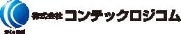 株式会社コンテックロジコム